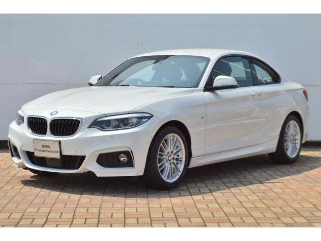 BMW 認定中古車 220iクーペ Mスポーツ ACC 前後PDC