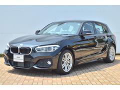 BMW正規認定中古車 118i Mスポーツ ドライビングアシスト