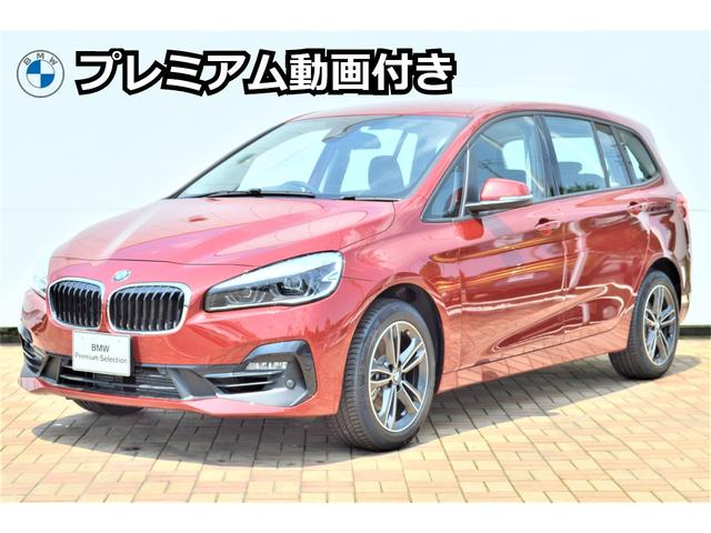 BMW 2シリーズ 218iグランツアラー スポーツ 正規認定中古車・ドライバーアシスト・電動リアゲート・シートヒーター・・電動格納ミラー・禁煙車・ワンオーナー・アイドリングストップ・バックカメラ・PDCコーナーセンサー・純正HDDナビゲーション