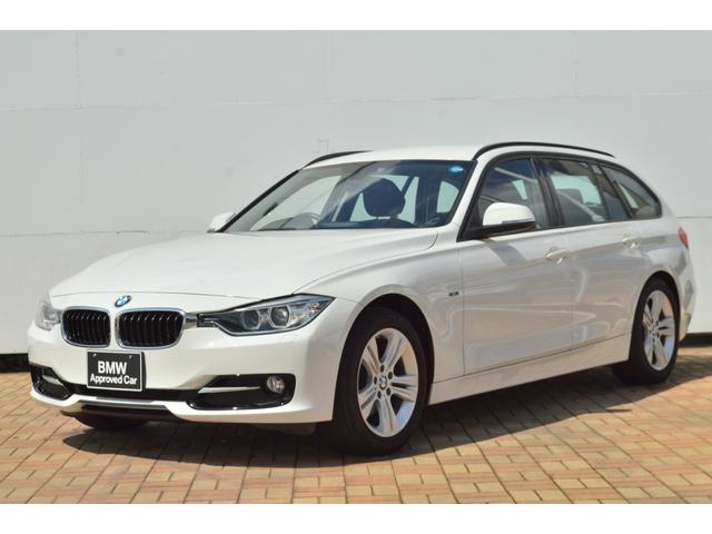BMW 正規認定中古車 320dツーリング スポーツ