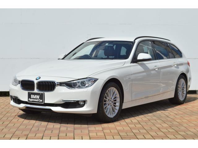BMW 正規認定中古車 320iツーリング ラグジュアリー クルコン