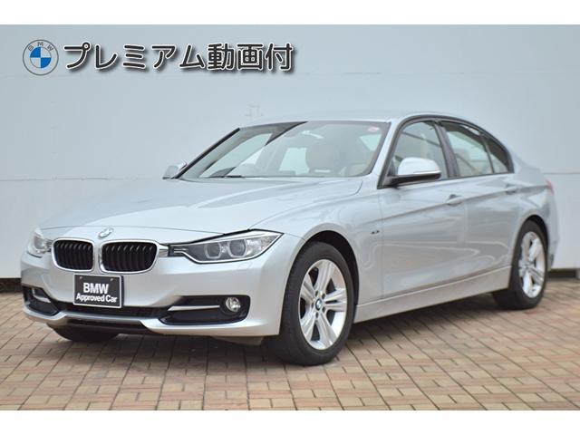BMW 正規認定中古車 320d スポーツ キセノン ナビ ETC