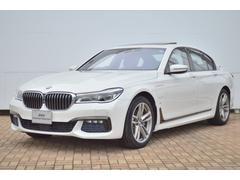 BMW認定中古車 740eアイパフォーマンス Mスポーツ