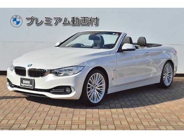 BMW 4シリーズ 435iカブリオレ ラグジュアリー 正規認定中古車・ヘッドアップディスプレイ・アダプティプLEDヘッドライト・コンフォートアクセス・電動シート・純正HDDナビゲーション・マルイファンクション・クルーズコントロール・シートヒーター