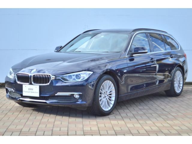 BMW 正規認定 320dツーリング ラグジュアリー