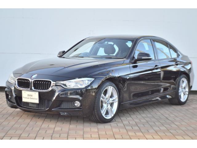 BMW 正規認定中古車 320i Mスポーツ ACC Bカメラ
