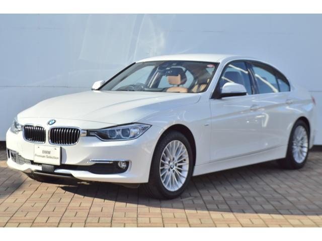 BMW 正規認定中古車 320d ラグジュアリー