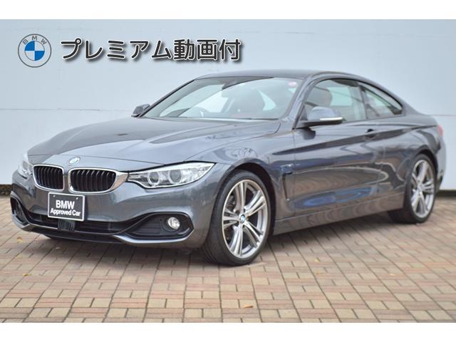 BMW 420iクーペ スポーツ 正規認定中古車・アクティブクルーズコントロール・PDCコーナーセンサー・コンフォートアクセス・電動シート・バックカメラ・純正HDDナビゲーション・ドライブアシスト・純正19インチアロイホイル