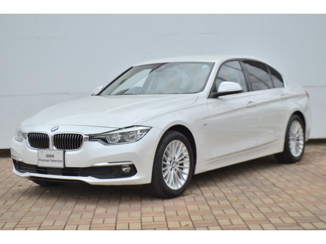 BMW 正規認定中古車 320d ラグジュアリー ホイール17インチ