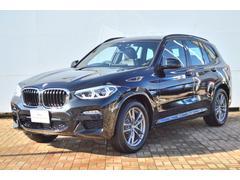 BMW X3正規認定中古車 xDrive 20d Mスポーツ