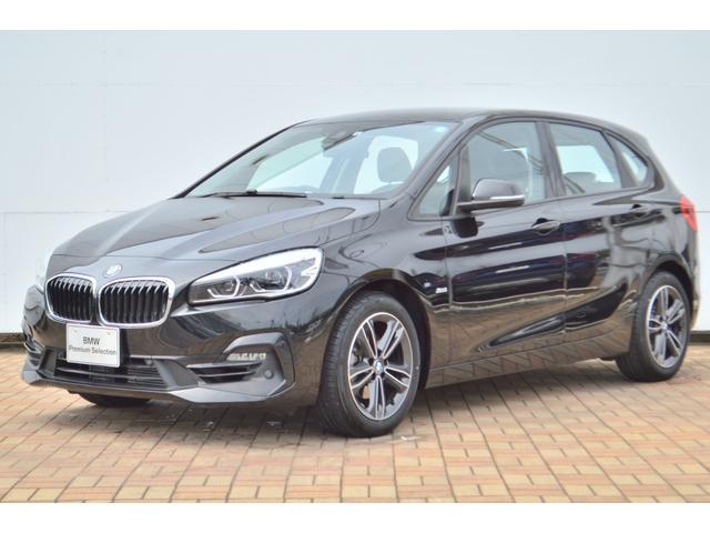 BMW 2シリーズ 218iアクティブツアラー スポーツ 正規認定中古車・電動リアゲート・シートヒーター・被害軽減ブレーキ・レーンディパーチャーワーニング・PDCコーナーセンサー前後・バックカメラ・コンフォートアクセス・パーキングアシスト・ドライブアシスト