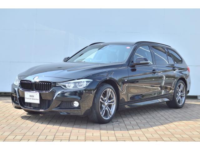BMW 正規認定中古車320iツーリング スタイルエッジxDrive