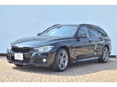 BMW正規認定中古車320iツーリング スタイルエッジxDrive