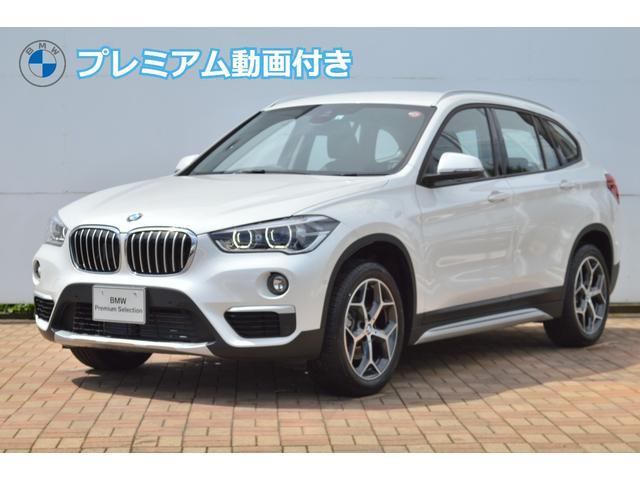 BMW xDrive 18d xライン 正規認定中古車 被害軽減ブレーキ ヘッドアップディスプレイ ハーフレザー シートヒーター ACC ETC2.0 前後ソナーセンサー バックカメラ LED アイドリングストップ 純正HDDナビ 車線逸脱