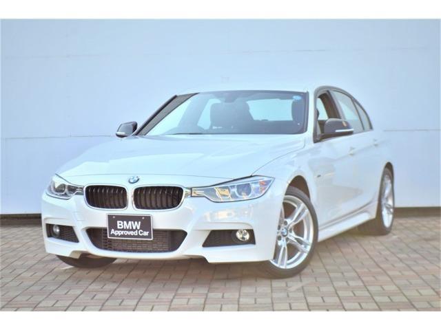BMW 3シリーズ 320i xDrive Mスポーツ 正規認定中古車 コンフォートアクセス バックカメラ リアソナーセンサー ヘッドライトウォッシャー ETC 純正HDDナビ カーボンミラーカバー キセノン バックカメラ ETC ミュージックサーバー