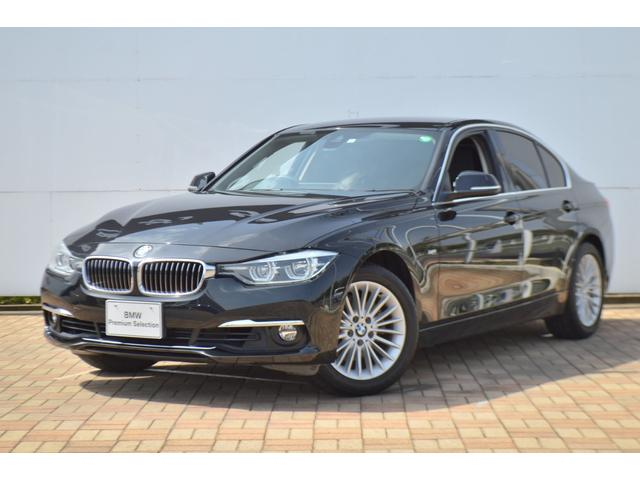 BMW 3シリーズ 318i ラグジュアリー 正規認定中古車 被害軽減ブレーキ レーンチェンジワーニング 車線逸脱警告 クルーズコントロール 純正HDDナビ ポプラウッドトリム シートヒーター メモリー付き電動シート LEDライト コンフォートA