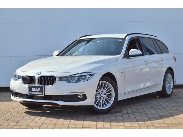 BMW 3シリーズ 320iツーリング ラグジュアリー 正規認定中古車 被害軽減ブレーキ 車線逸脱警告 ACC リアカメラ リアソナーセンサー LEDヘッドライト ブラックレザー シートヒーター キーレスエントリー 純正HDDナビ ETC LCIモデル