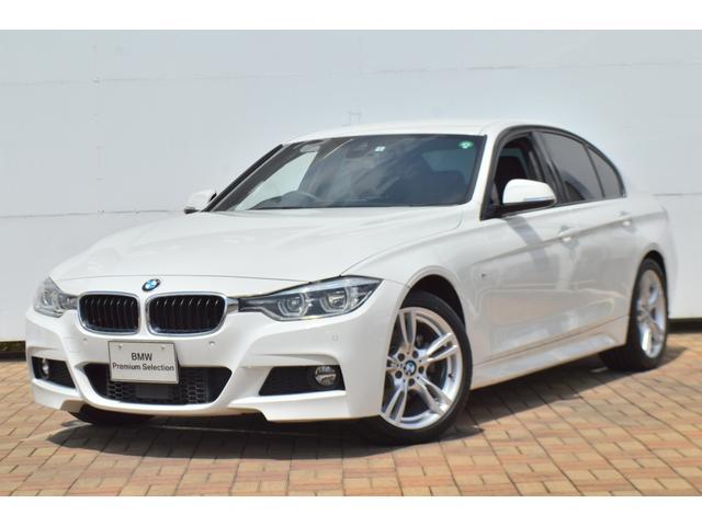 BMW 3シリーズ 320d Mスポーツ 正規認定中古車 被害軽減ブレーキ レーンチェンジワーニング ドライブレコーダー 前後ソナーセンサー レザーシート シートヒーター ACC 本木目インパネ バックカメラ キーレスエントリー  LED