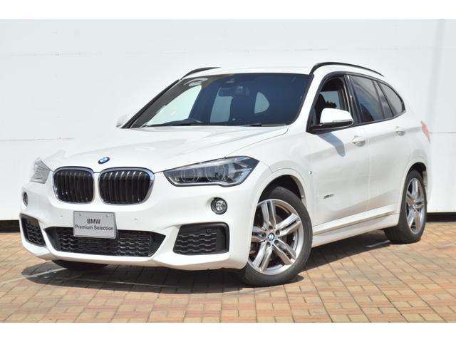 BMW X1 xDrive 20i Mスポーツ 正規認定中古車 被害軽減ブレーキ 車線逸脱警告 バックモニター ソナーセンサー 電動トランク キーレスエントリー 純正HDDナビ ETC2.0 Bluetooth アイドリングストップ スピードLIM