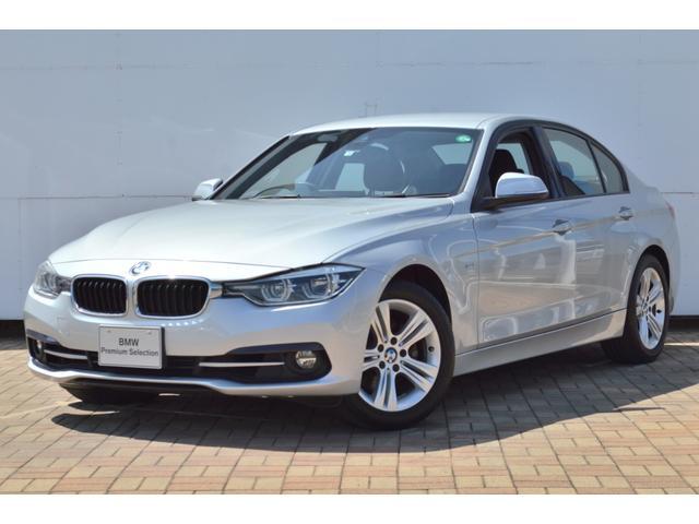 BMW 3シリーズ 318iスポーツ 正規認定中古車 被害軽減ブレーキ 車線逸脱警告 レーンチェンジワーニング クルーズコントロール 純正HDDナビ 電動シート バックカメラ リアソナーセンサー アイドリングストップ Bluetooth