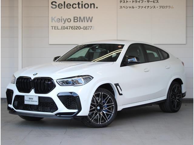 BMW コンペティション 正規認定中古車 Mコンペティション Mドライバーズパッケージ レーザーライト カーボンファイバーインテリア パノラマガラスサンルーフ メンテナンスパッケージ3年 被害軽減ブレーキ ヘッドアップD
