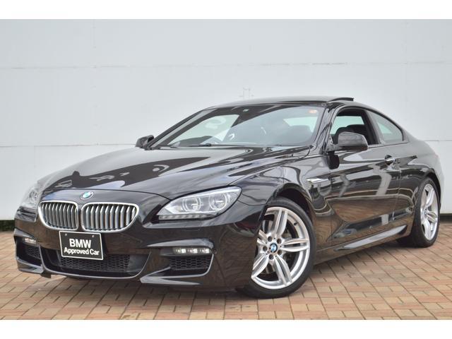 BMW 650iクーペ Mスポーツパッケージ 正規認定中古車 1オーナー ソフトクローズドア リアサイドビューモニター ヘッドアップディスプレイ アダプティブLEDライト サンルーフ ソナーセンサー前後 フルセグ地デジ アンビエントライト