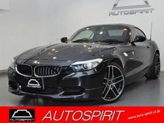 BMW Z4sDrive23i ハイラインP シュニッツアーAWFリップ