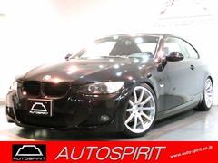 BMW320i MスポーツP 6速MT KW車高調レムスマフラー