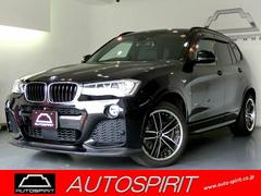 BMW X3xDrive 20d Mスポーツ ACC 全周囲カメラ