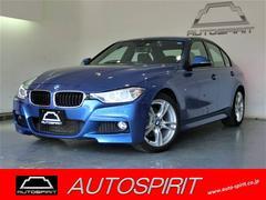 BMW320i Mスポーツ ドライビングアシスト 衝突・車線警告