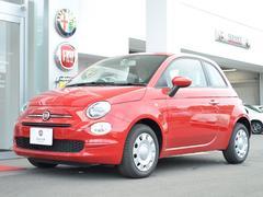 フィアット 5001.2 ポップ 登録済未使用車 新車保証継承