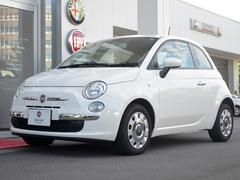 フィアット 5001.2 ポップ 1オーナー 管理ユーザー様下取車 1年保証付