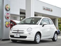 フィアット 500ツインエア ポップ 登録済み未使用車 新車保証継承