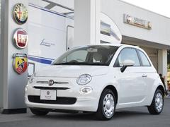 フィアット 5001.2 ポップ 新型Uコネクト 新車保証継承 フロアマット
