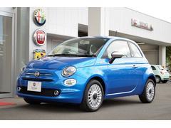 フィアット 500ミラー 管理ユーザー下取車 ETC 新車保証継承