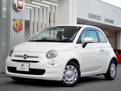 フィアット 5001.2 ポップ 登録済未使用車 カープレイ 新車保証継承