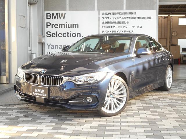 BMW 435iクーペ ラグジュアリー