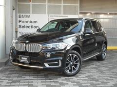 BMW X5xDrive 35d xライン