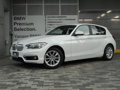 BMW118i スタイル 認定中古車 全国1年保証