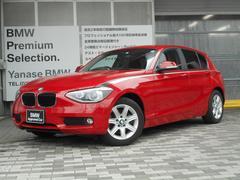 BMW116i 認定中古車 全国1年保証 Rカメカ