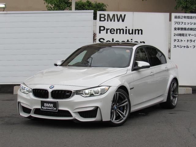 BMW M3 MDCT 認定中古車 全国1年保証