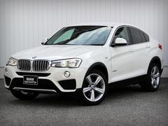 BMW X4xDrive 28i 車検整備付 デビューP 認定中古車保証