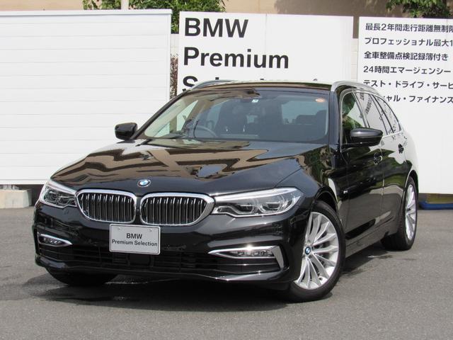 BMW 新型 523dツーリングラグジュアリー全国2年保証付