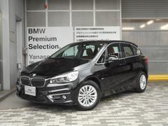 BMW218iアクティブツアラー ラグジュアリーヤナセデモカー
