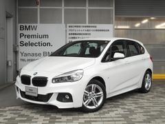 BMW218iアクティブツアラー Mスポーツ ヤナセデモカー