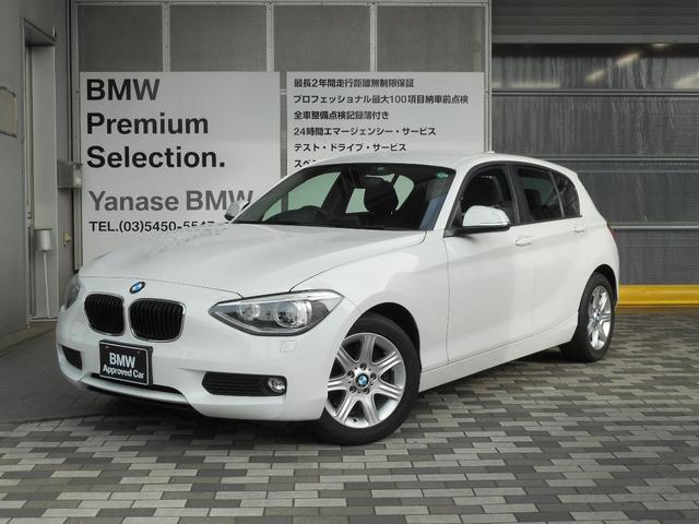 BMW 116i 認定中古車 全国1年保証付き