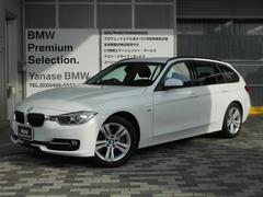 BMW320iツーリングスポーツACC全国1年保証付