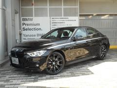 BMW320d Mスポーツ Mパフォーマンス装着車