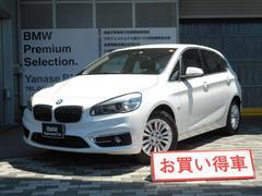 BMW218iアクティブツアラー ラグジュアリーヤナセレンタカー