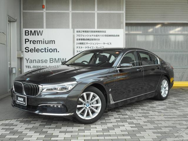 BMW 740eアイパフォーマンス全国1年保証付元レンタカー